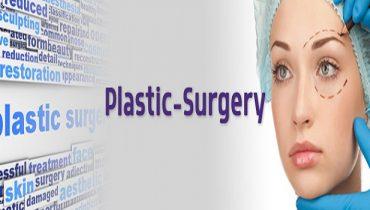 plastic surgeries
